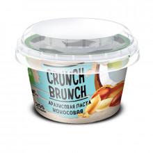 Арахисовая паста Crunch Brunch с кокосом