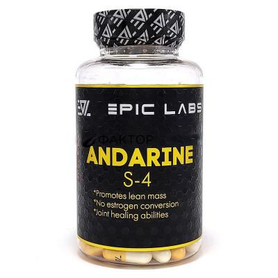 Epic Labs ANDARINE S-4 (90 капс)