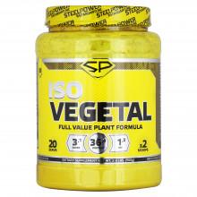 Steel Power Nutrition ISO Vegetal 9900 гр)
